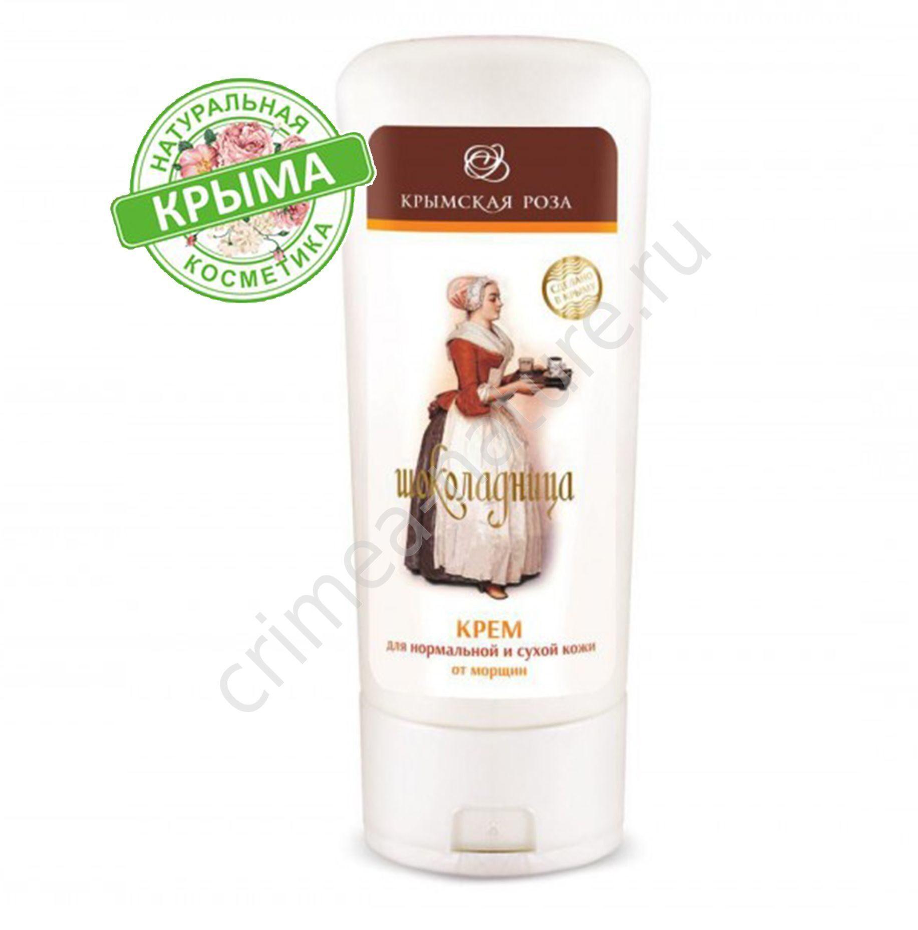 Крымская косметика для снятия макияжа