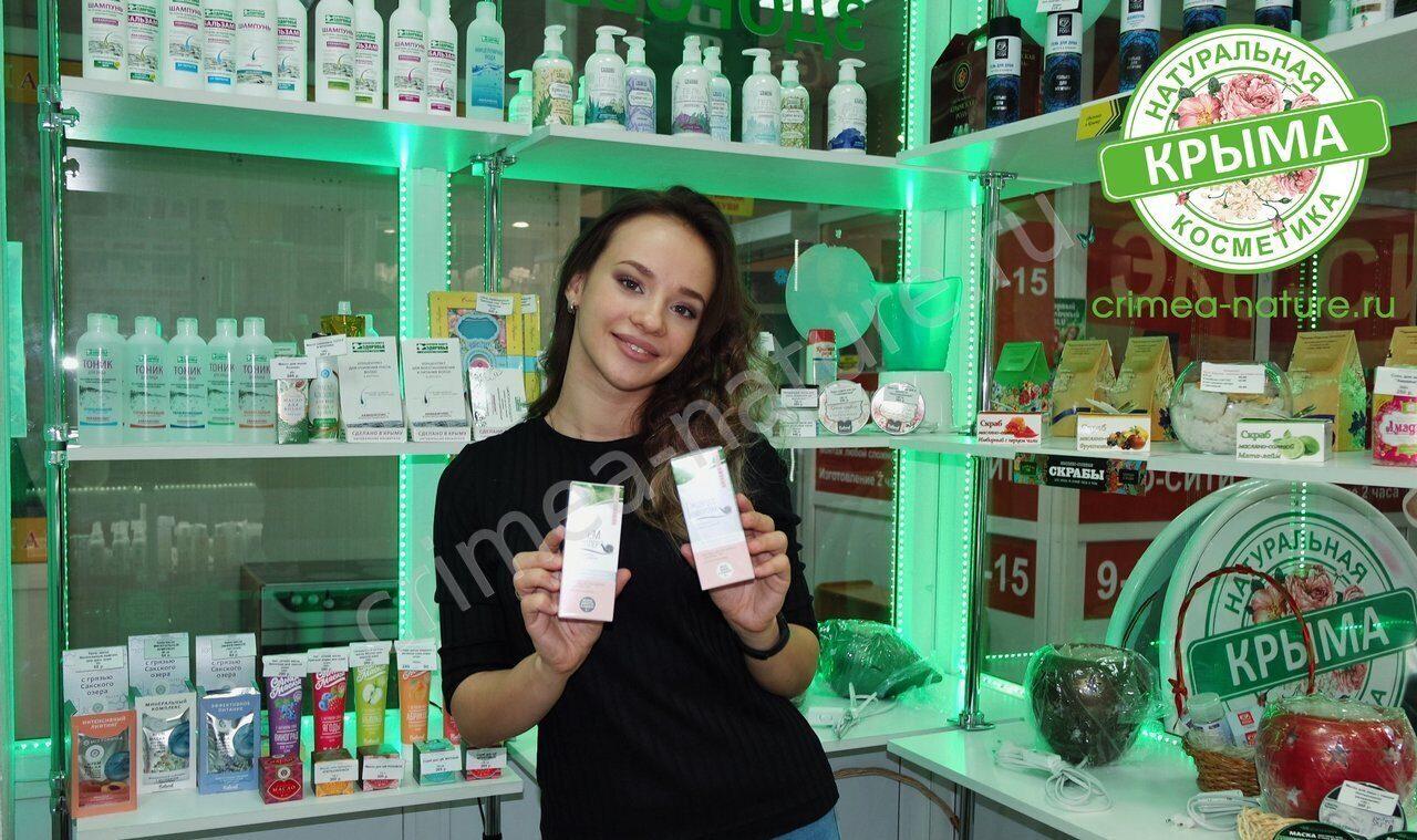 купить крымская косметика оренбург